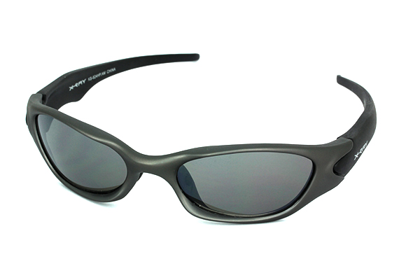 Graue Herrensportbrille